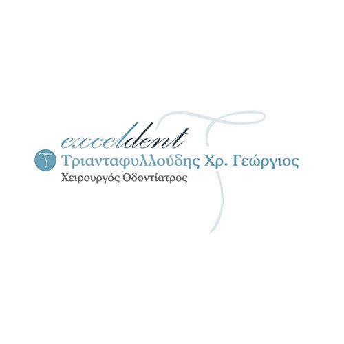 Χειρουργός Οδοντίατρος Γεώργιος Τριανταφυλλούδης